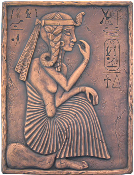 "Copper Mural 12"" x 16"" Egyptian"