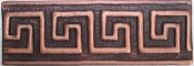 "Copper Border Tile 2"" x 6"" Greece Key"