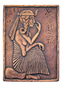 "Copper Mural 12"" x 16"" Egyptian MP-018"